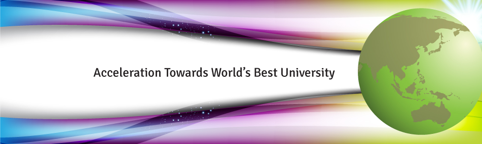 banner-toward-best-university